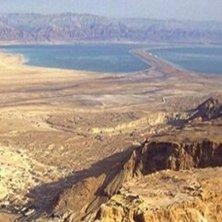 panorama deserto parchi di Israele