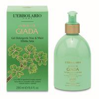 Albero di Giada è la nuova fresca linea de L'Erbolario.