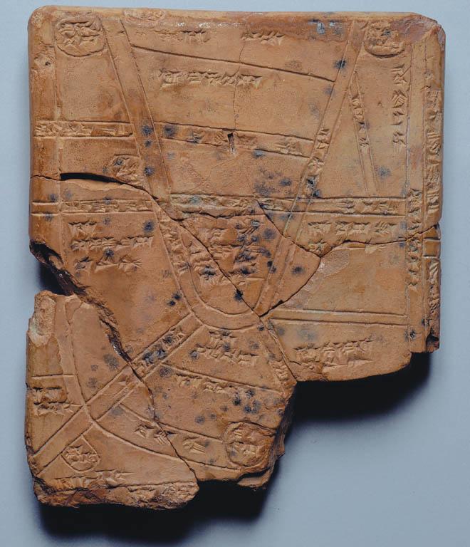 Nippur város agyagtábla térképe