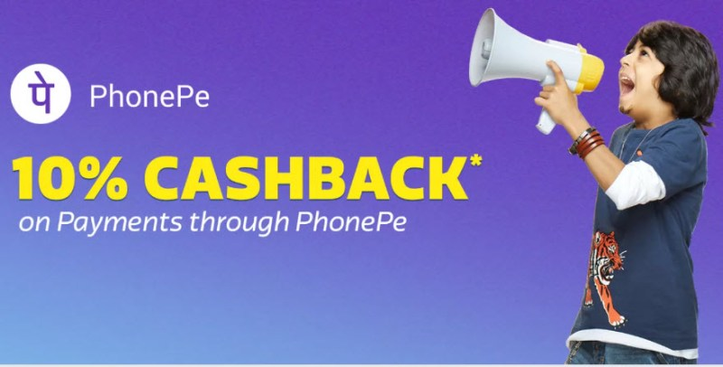 Get 10% cashback on payments via PhonePe