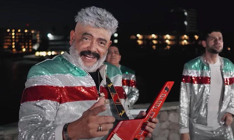 el mexicano ramito