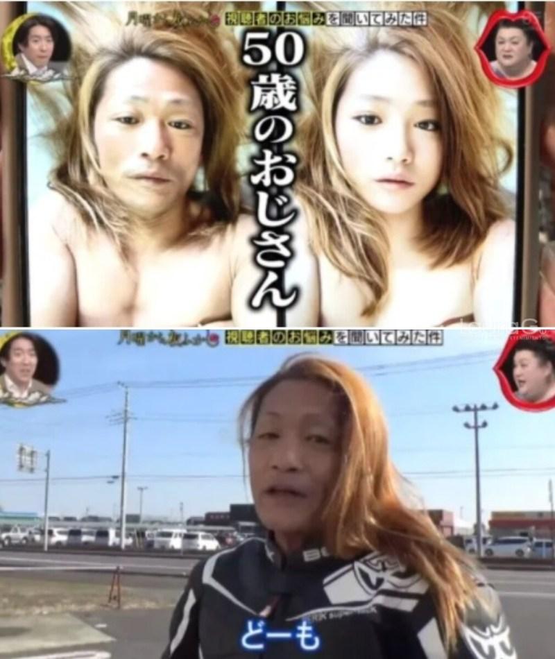 influencer-japon