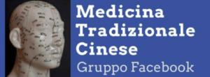 medicina cinese in pratica