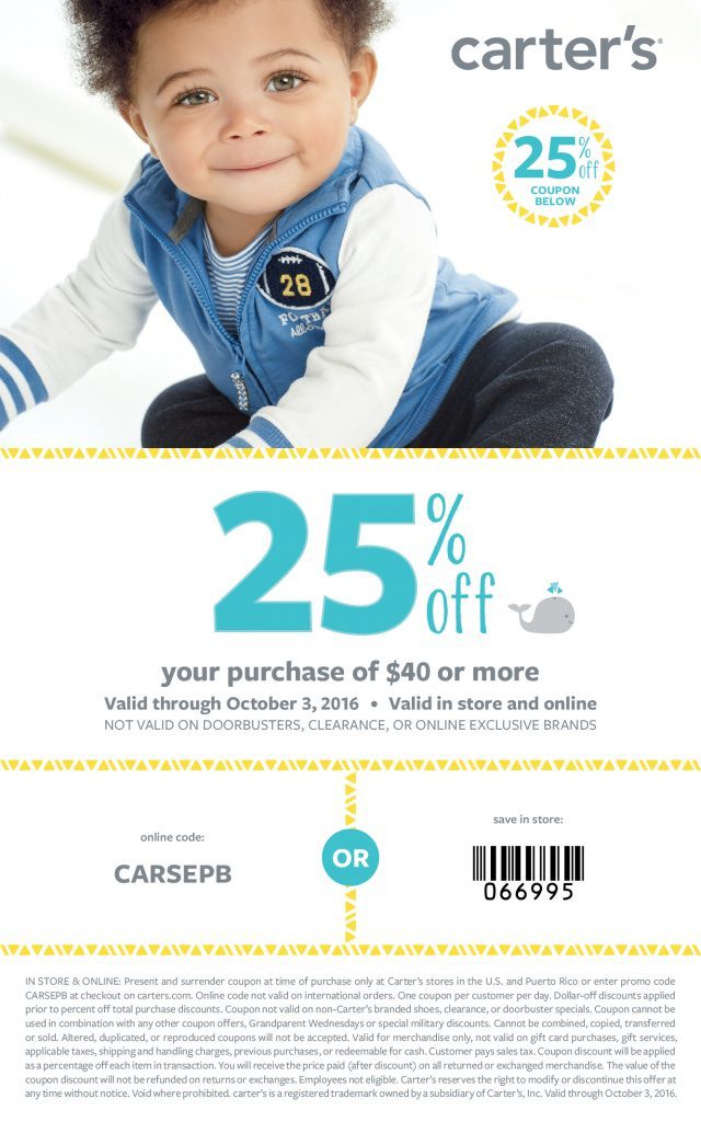 Carter's September 2016 Coupon