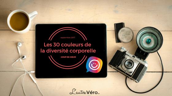 Les 30 couleurs de la diversité corporelle: mon coup de coeur de septembre