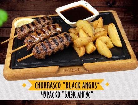 "Чураско от телешко месо ""Black Angus"""