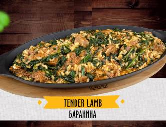 Крехко ангешко с ориз сервирано в LAVA