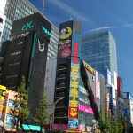 QUARTIERE DI AKIHABARA – L'incredibile quartiere degli Otaku