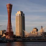 GIAPPONE – Consigli per la scelta degli Hotel in Giappone