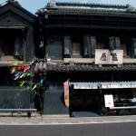VISITARE KAWAGOE – La Piccola Edo con le sue antiche dimore dei mercanti
