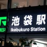 METRO DI TOKYO – Spostarsi con le moderne Metro