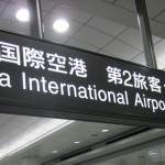 TRASFERIMENTO DA NARITA – Come raggiungere Tokyo