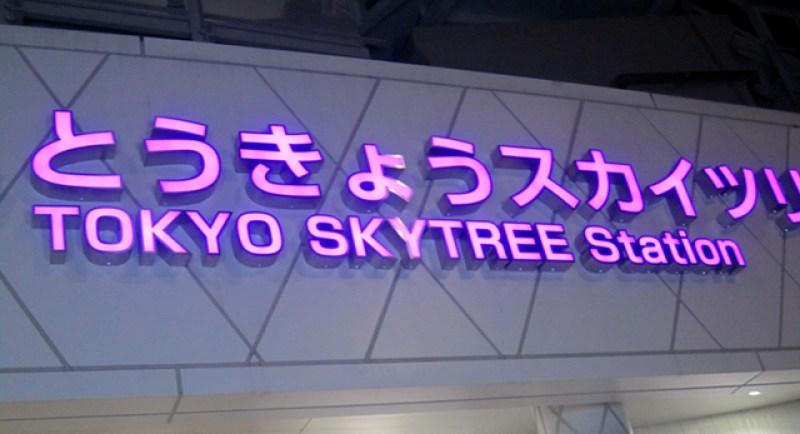 torre di telecomunicazioni di Tokyo