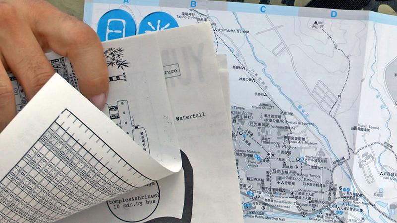 Nikko route maps