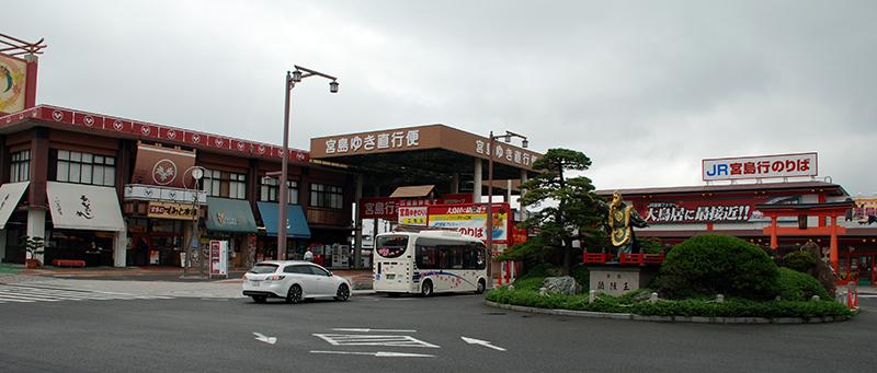Miyajimaguchi
