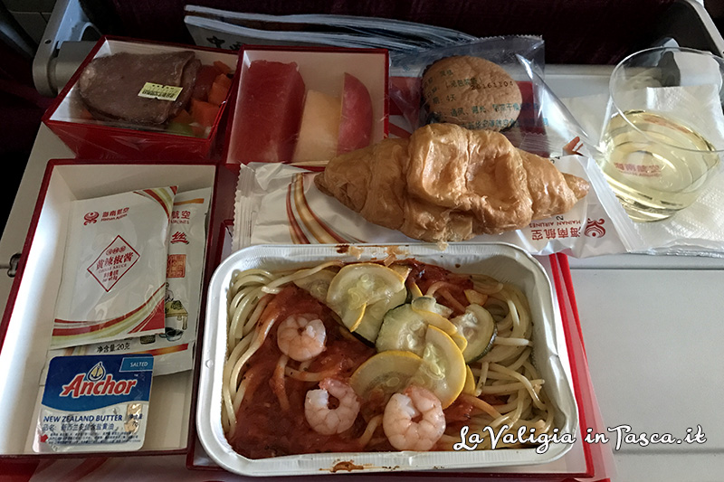 Hainan Airlines Menu
