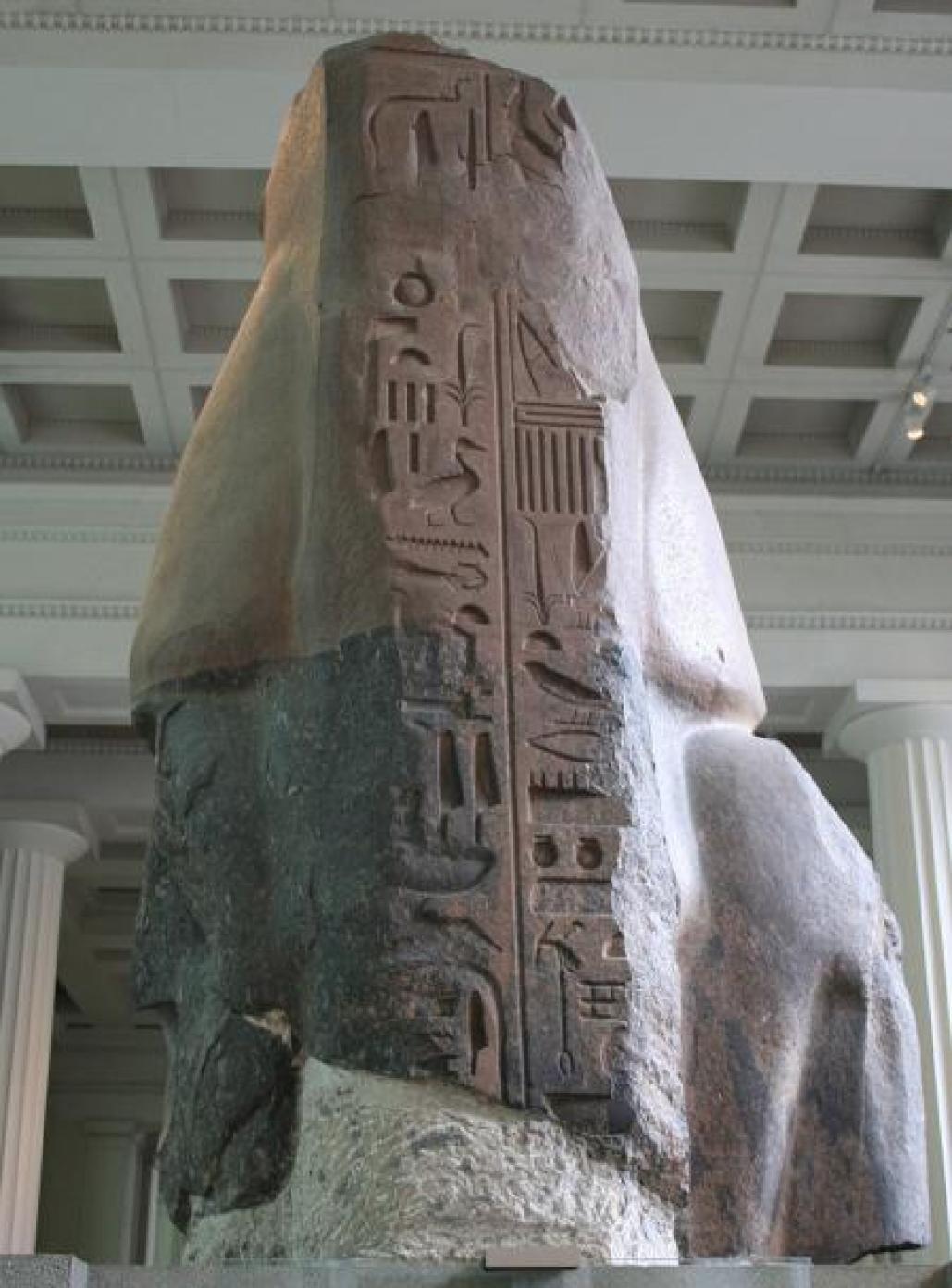 Reverso del busto de Ramsés II.