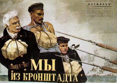Cartel de la película 'Los marinos de Kronstadt', dirigida por Efim Dzigan en 1936.