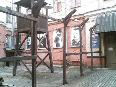 Museo del Gulag en Moscú.