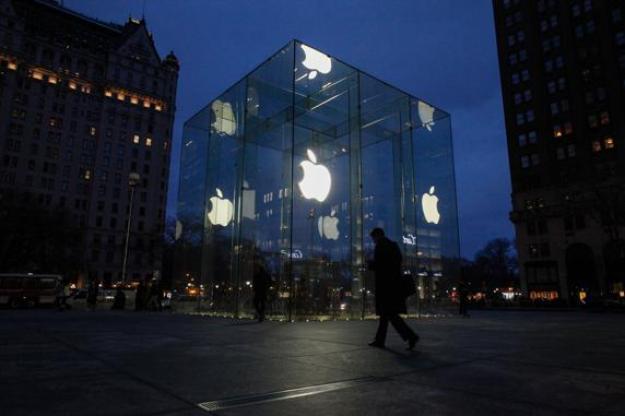 Exterior de la tienda de Apple en la Quinta Avenida de Nueva York