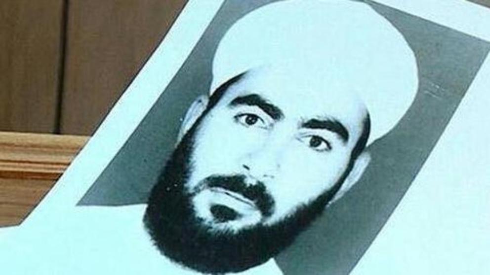 ¿Habría muerto el líder de Estado Islámico?