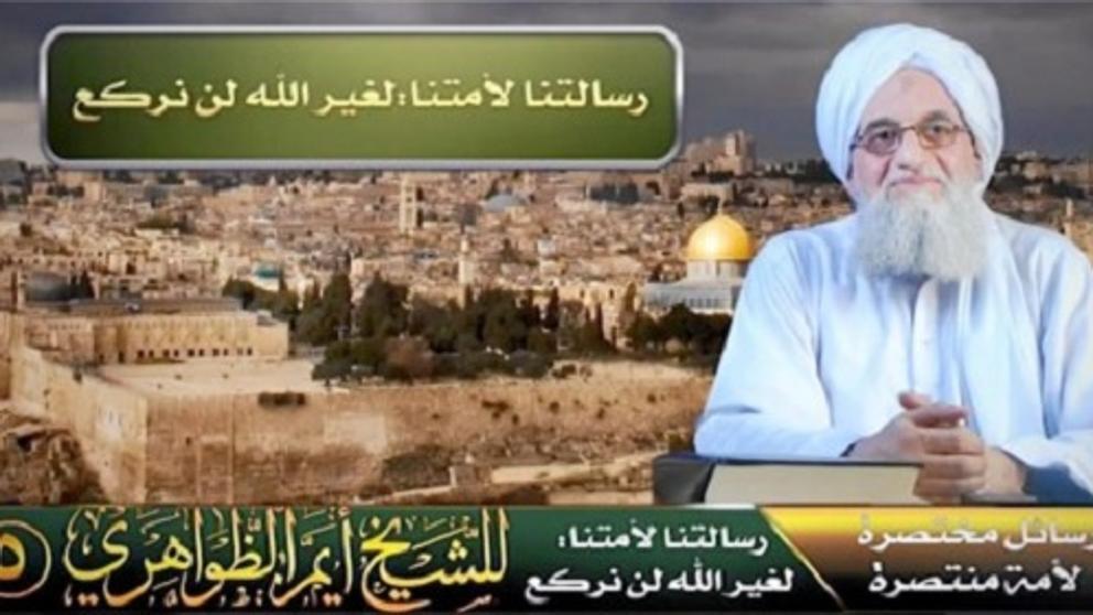 Al Qaeda declara la yihad a España para arrebatar Ceuta y Melilla