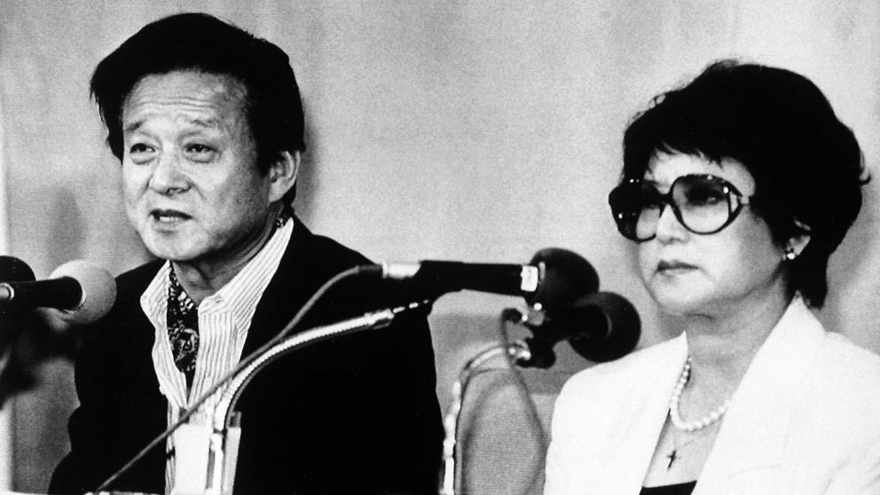 Los Kim, una dinastía aterradora