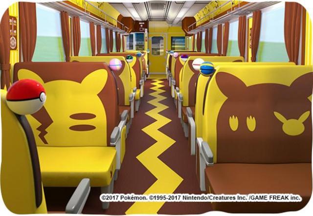 Uno de los vagones del nuevo tren japonés que utiliza la imagen de la saga Pokémon en su diseño