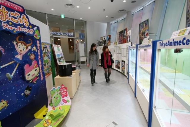 Interior del Centro Anime de Tokio (Japón)