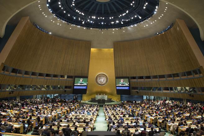 Sede de la ONU en Nueva York.