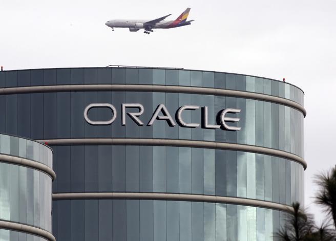 Oficinas centrales de Oracle en California