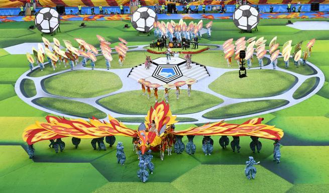 Imagen de la ceremonia de inauguración del Mundial