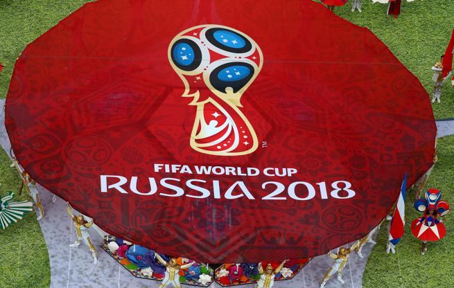 El logo del Mundial de Rusia 2018