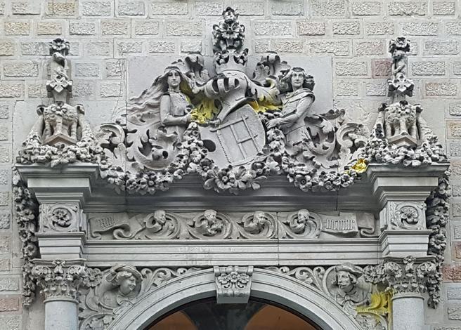 Detail of the door of the headquarters of the Diputacion de Barcelona
