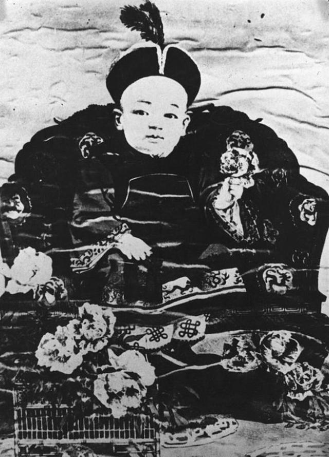 Retrato de Pu Yi en 1908.