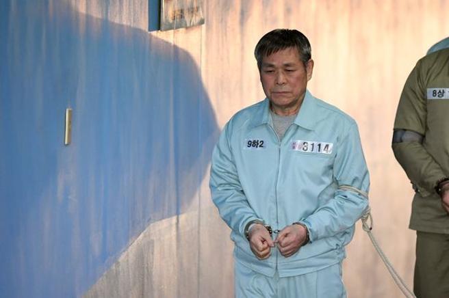 Lee Chun-jae, cumpliendo condena en la actualidad