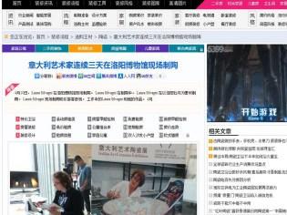 Ceramica Italiana a Luoyang - articolo su un sito cinese