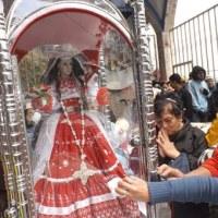 La Virgen del Cisne