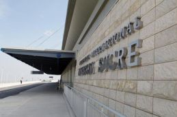 aeroportoQuito1
