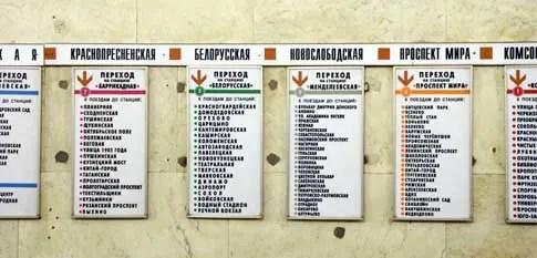 Como moverse y que estaciones visitar en el metro por Mosc