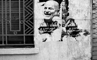 Epiderme tunisien