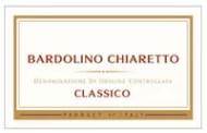 Bardolino Chiaretto Classico Santepietre 2008
