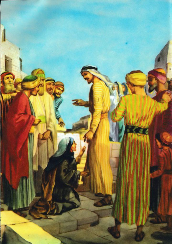 Bleeding woman desired to touch Jesus' garment (Matthew 9:21)