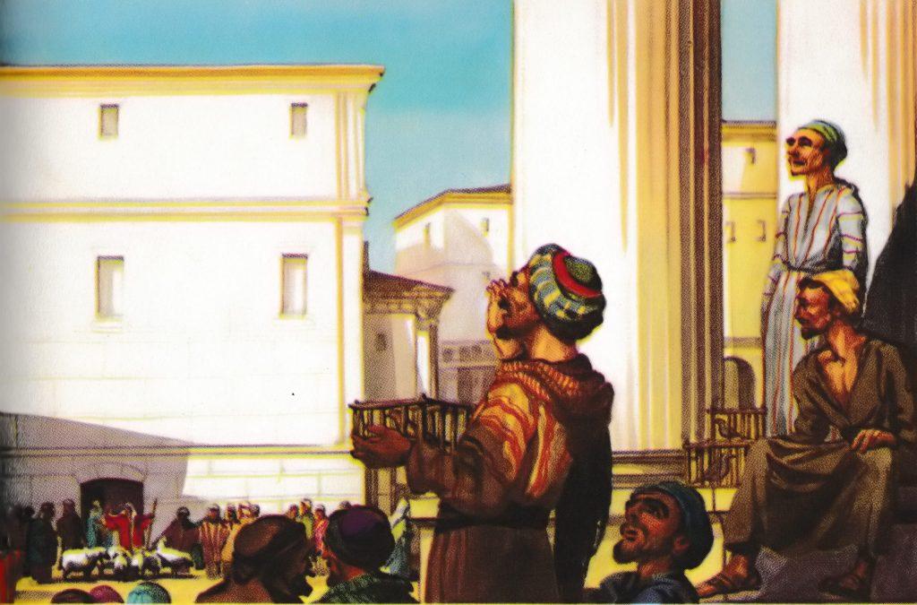 Merchants in the Temple (Mark 11:15)