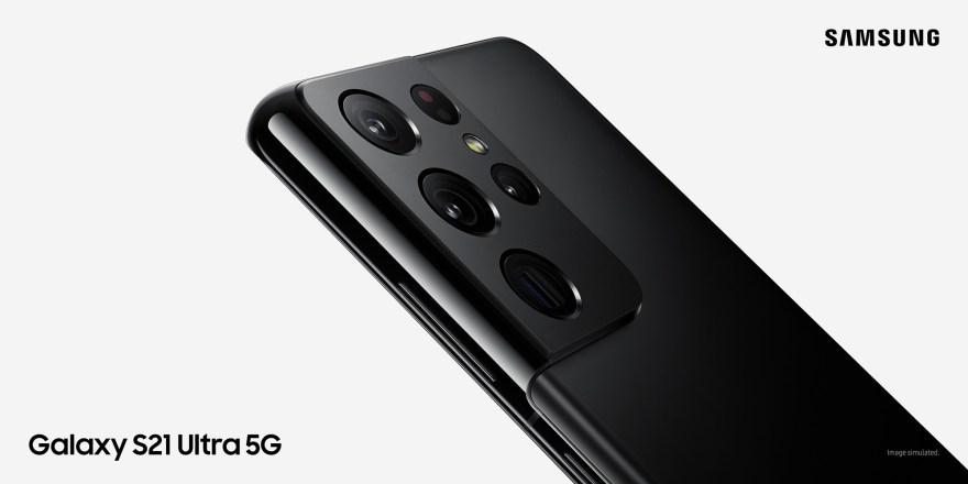 Il nuovo Galaxy S21 Ultra 5G