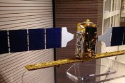 SENTINEL-1B IS WATCHING YOU