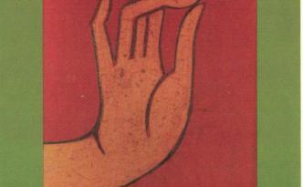 yoga del suono | lavocedelcarro.it