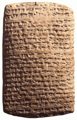 Amarna_Akkadian_letter