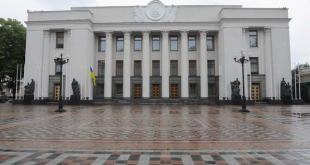 parlamento_ucrainojpg