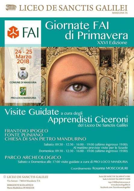 Sabato 24 e domenica 25 marzo, un weekend con gli apprendisti ciceroni del Liceo De Sanctis Galilei